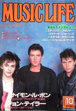 Music life magazine duran duran