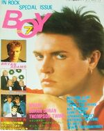 Boy magazine duran duran discogs discography wikipedia
