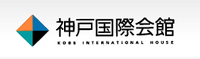 Kokusai Kaikan, Kobe wikipedia duran duran japan