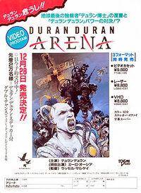 Making of arena jp flyer