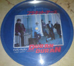 Planet Earth picture disc bootleg wikipedia israel duran duran discogs