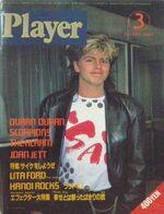 Player magazine 1985 japan duran duran scorpions