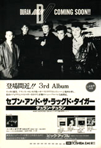 Duran duran seven and the ragged poster 77