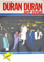 Hot scene magazine Japan Music Magazine Ongakusenka DURAN DURAN '82 issue wikipedia