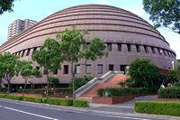 Kinen World Hall in Kobe, Japan ワールド記念ホール duran duran wikipedia 1