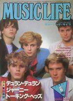 Music life magazine 6 duran duran japan