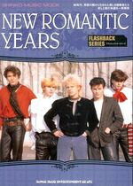 New romantic years flashback series book duran duran Shinko Music Mook Flashback Series japan wikipedia