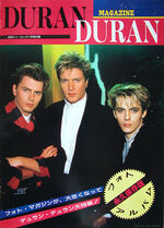 Duran duran magazine japan wikipedia