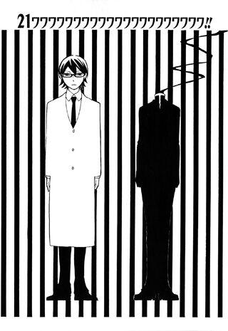 Durarara!! Manga Chapter 021