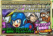 ZC-Capcom-Gacha