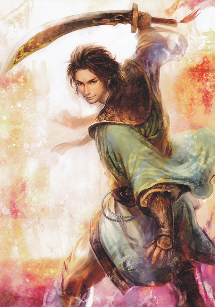 Sima Zhao Latest?cb=20130728141348