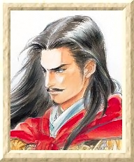 File:Cao Cao Artwork 2 (SSD).png