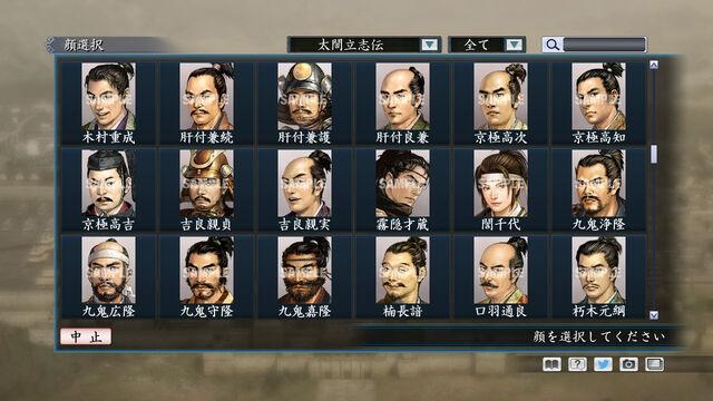 File:Portrait Set 118 (ROTKT DLC).jpg