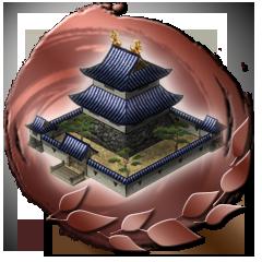 File:Sengoku Musou 3 - Empires Trophy 32.png