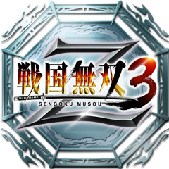 File:Sengoku Musou 3 Z Trophy.png