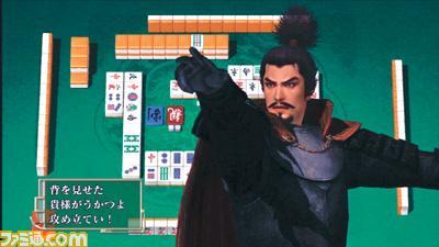 File:Nobunaga-mahjongtaikaiiv.jpg
