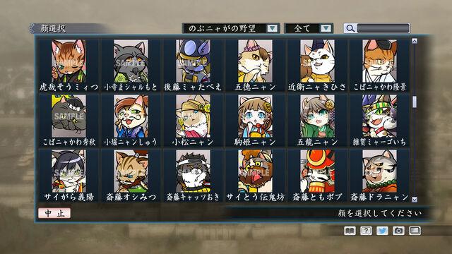 File:Portrait Set 174 (ROTKT DLC).jpg