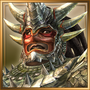 Dynasty Warriors 6 - Empires Trophy 41