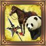 Dynasty Warriors 7 - Xtreme Legends Trophy 35