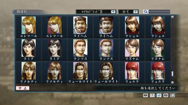 File:Portrait Set 221 (ROTKT DLC).jpg