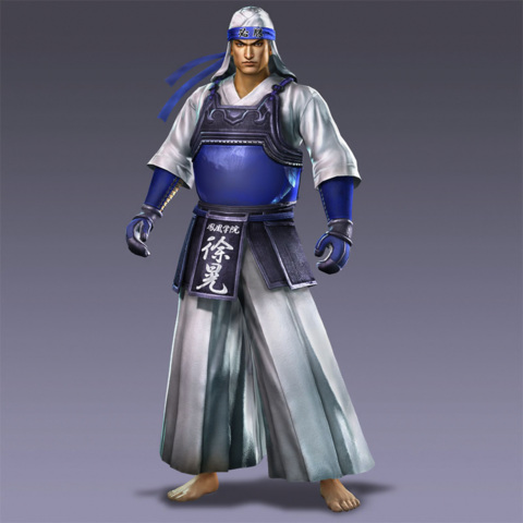 File:XuHuang-dw7-dlc-School of Wei.PNG