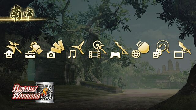File:Others XMB PS3 theme (DW8 DLC).jpg