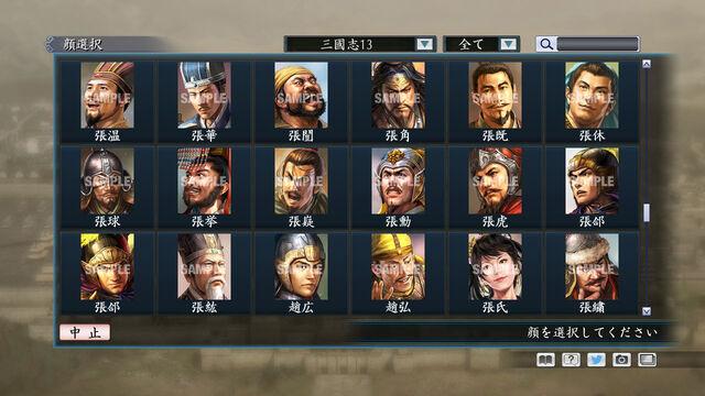 File:Portrait Set 250 (ROTKT DLC).jpg