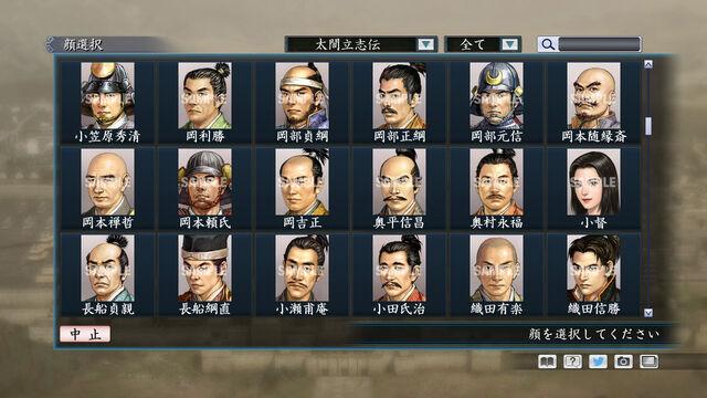File:Portrait Set 112 (ROTKT DLC).jpg