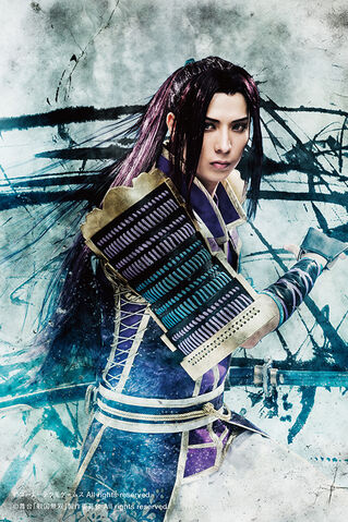 File:Mitsuhide-sw4-theatrical2.jpg