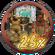 SWSM Trophy 21