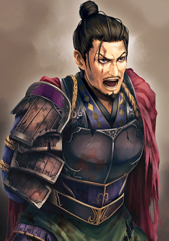 File:Chen Gong (ROTK12TB).png
