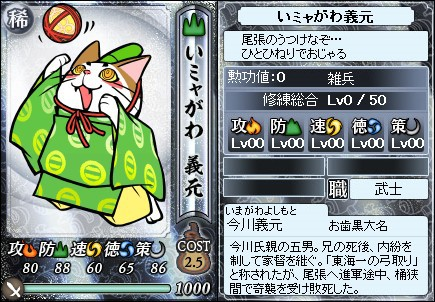 File:Yoshimoto-nobunyagayabou.jpeg
