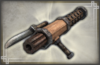 Arm Cannon - 1st Weapon (DW7)