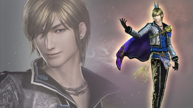 File:Guo Jia Wallpaper (WO3 DLC).jpg