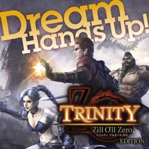 File:Handsup-trinityzilloll.jpg