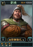 Liugai-online-rotk12