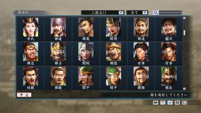 File:Portrait Set 232 (ROTKT DLC).jpg