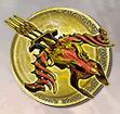 File:2nd Rare Weapon - Motonari.png