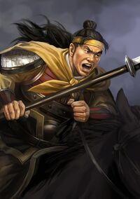 Zhang Liang - RTKXII