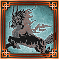 File:Dynasty Warriors 7 Trophy 16.png