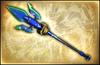 Spear - DLC Weapon (DW8)