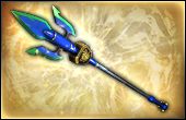 File:Spear - DLC Weapon (DW8).png
