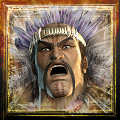 File:FNS2 Trophy 47.png