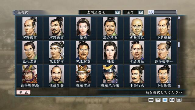File:Portrait Set 120 (ROTKT DLC).jpg