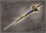 File:2nd Weapon - Nagamasa (WO).png