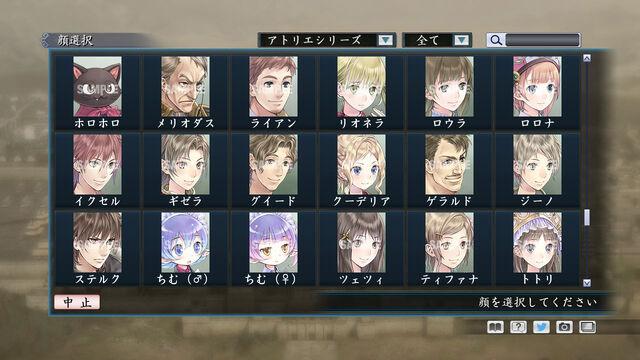 File:Portrait Set 41 (ROTKS DLC).jpg