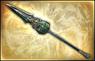 Dragon Spear - 5th Weapon (DW8)