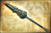 File:Dragon Spear - 5th Weapon (DW8).png