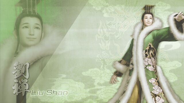 File:LiuShan-DW7XL-WallpaperDLC.jpg