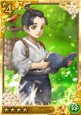 Sontoku Ninomiya (QBTKD)
